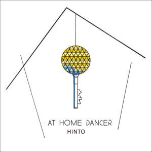 AT HOME DANCER